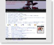 http://yaranaioblog.blog14.fc2.com/