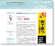 http://zawazawazawa.publog.jp/