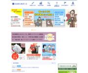http://www.gyoseinara.or.jp/