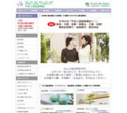 http://www.yamato-estate-sale.com/