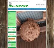 http://isia.grupo.jp/