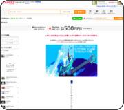 http://store.shopping.yahoo.co.jp/mk-farm/