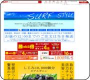 http://www.rakuten.co.jp/tof-wake/