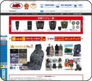 http://www.rakuten.ne.jp/gold/maniac/