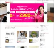 http://plaza.rakuten.co.jp/
