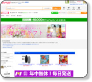 http://store.shopping.yahoo.co.jp/mariner/