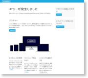 レンタルオフィス 大江戸コンサルタント