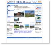安曇野田舎暮らし.net|長野県安曇野エリアの田舎暮らし向き不動産情報・生活情報サイト