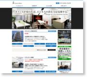 ビジョンオフィス渋谷
