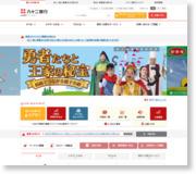 八十二銀行 - 長野県のトップバンクとして、皆さまに愛される銀行へ