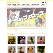 MIKI DANCE STUDIO