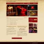 アイニーベリーダンススタジオ