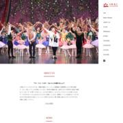 大塚礼子バレエスタジオ
