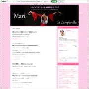 フラメンコダンサー 松本真理子のブログ