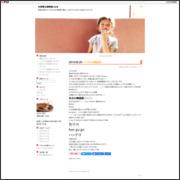 原田朝子ブログ/ハングルの勉強カテゴリー