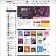 音楽ダウンロード・音楽配信サイトmora