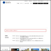 京都造形芸術大学ブログ