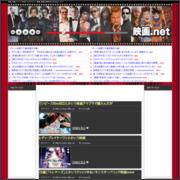 映画.net -ネタバレ 感想 評判 2chまとめブログ-