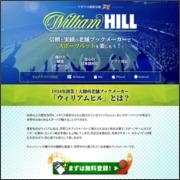 http://www.samuraiclick.com/lp/williamhill.php