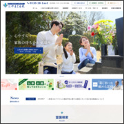 http://www.yamato-sekizai.com/