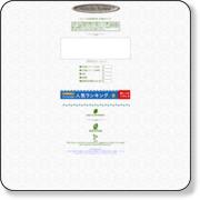http://www1.odn.ne.jp/megukuma/count.htm