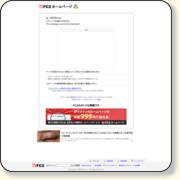 http://bisinnkann.web.fc2.com/