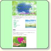 http://green-terrace84.com/