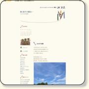 http://kuriko11.cocolog-nifty.com/