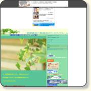 http://kyotocbt.web.fc2.com/