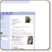 http://starlightcafe.iza-yoi.net/