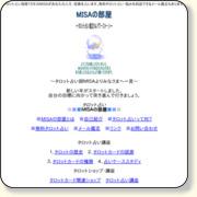 http://uranai.toriweb.jp/