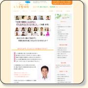 http://www.daikanyama-chiro.jp/