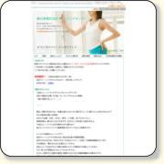 http://www.hachin555.sakura.ne.jp/