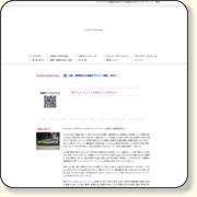 http://www.hana-dokei.jp/