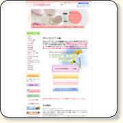 http://www.kokoro41.jp/