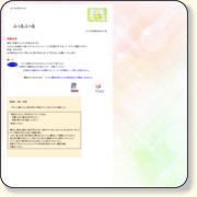 http://www.ne.jp/asahi/tara/m/