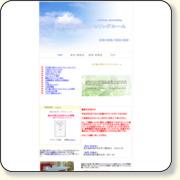 http://www15.wind.jp/~jyorenin/counseling/