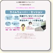 http://www2.tokai.or.jp/hikarino-s/