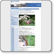 http://www.muse.pref.tochigi.lg.jp/news/2010/03/post_83.html