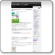 http://aachan1219.jugem.jp/