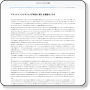 http://abundantshine.websozai.jp/home/index