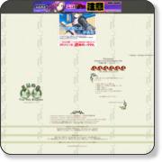 http://ashupa.web.fc2.com/