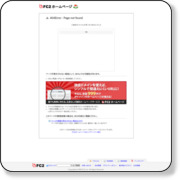 http://autoshape.web.fc2.com/