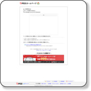 http://chars.web.fc2.com/