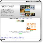 http://cxmoon.gooside.com/04_animal/index.html