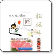 http://emono.shakunage.net/nikuya/