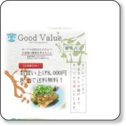 http://emono.shakunage.net/noodles/