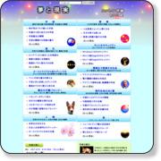 http://essay-hyoron.com/