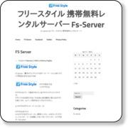 http://fs-server.net