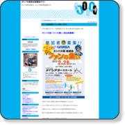 http://gambasuita.citylife-new.com/e19949.html